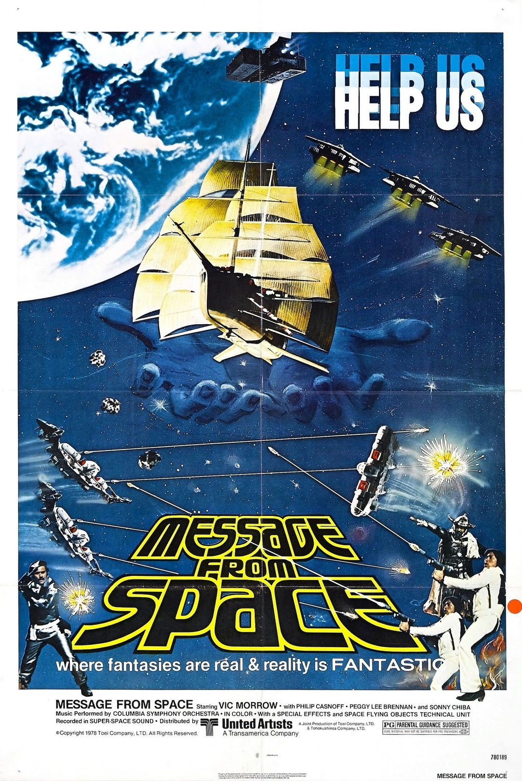 fuckyeahmovieposters:  Message from Space Submitted by Picture & Video