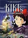 I am watching Kiki's Delivery Service                                      Check-in to               Kiki's Delivery Service on GetGlue.com