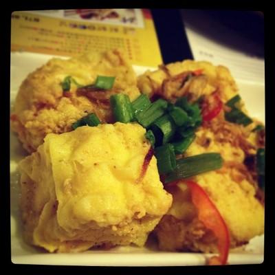 Deep fried tofu #food  (Taken with instagram)