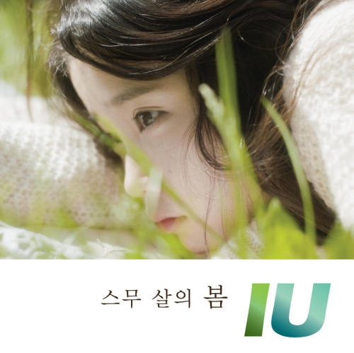 IU - Spring of a Twenty Year Old single album cover