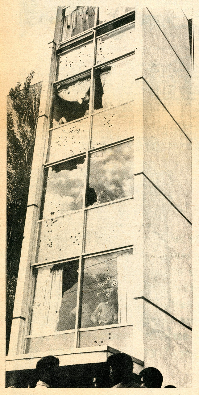 "Jackson State Killings, May 14-15, 1970.  JACKSON, Miss. (LNS) — Jackson police chief Pierce addressed the students. ""Ladies and gentlemen, we have something to tell you."" He went no further. The police turned and began firing into the crowd of 200 students who had gathered on the campus of Jackson State College, Mississippi's largest black university. A tape made by local TV recorded more than 30 seconds of uninterrupted gunfire as hundreds of rounds of ammunition were fired through the crowd into an adjacent women's dormitory, suddenly spotlighted by huge police searchlights. When the cease-fire order was given, two lay dead and dozens of wounded people lay scattered in front of the dorm and in the lounge inside. Two dead. Phillip Gibbs, a Jackson State student who was walking with his sister to the dorm, was shot as he was leaving the building with his hands over his head. He died on the way to the hospital. James Green, a senior at nearby Hills High School, returning home from his nighttime job, was killed instantly as he stood across the streets from the dorm."