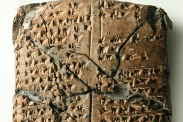 An ancient unknown language engraved on a clay tablet was unearthed by archaeologists working in Turkey. The tablet, dating back more than 2500 years, is believed to be from the ancient Assyrian city of Tushan.