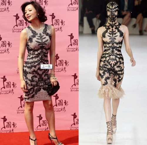 Brigitte Lin in a lacey Lanvin Spring/Summer 2012 dress (sans the chic mummy wrap of course)