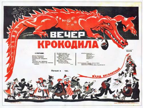 "zolotoivek:  Poster for 'Night of the Crocodile', an event headed by the Soviet satirical magazine 'Krokodil', 1930's.  Krokodil (Russian: ""Крокодил"", ""crocodile"") was a satirical magazine published in the Soviet Union. It was founded in 1922. Although political satire was dangerous during much of the Soviet period, Krokodil was given considerable license to lampoon political figures and events. Typical and safe topics for lampooning in the Soviet era were the lack of initiative and imagination promoted by the style of an average Soviet middle-bureaucrat, and the problems produced by drinking on the job by Soviet workers. Krokodil also ridiculed capitalist countries and attacked various political, ethnic and religious groups that allegedly opposed the Soviet system. For example, at the time of the Doctors' plot it published a number of anti-semitic articles and cartoons. (via Wikipedia)"