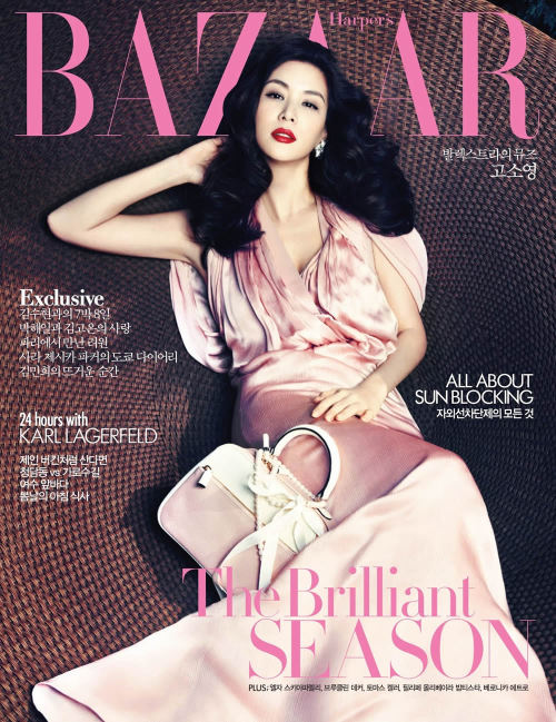 Model and actress Ko So-Young covers the May issue of Korean Harper's Bazaar magazine, lensed by Hong Jang Hyun.  Original Article