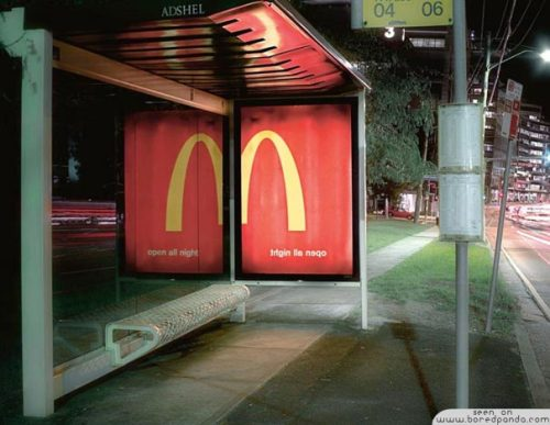 McDonalds Night Bus Stop Ad