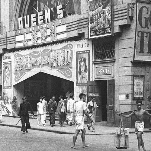 Queen's Theatre, Hong Kong, 1941.