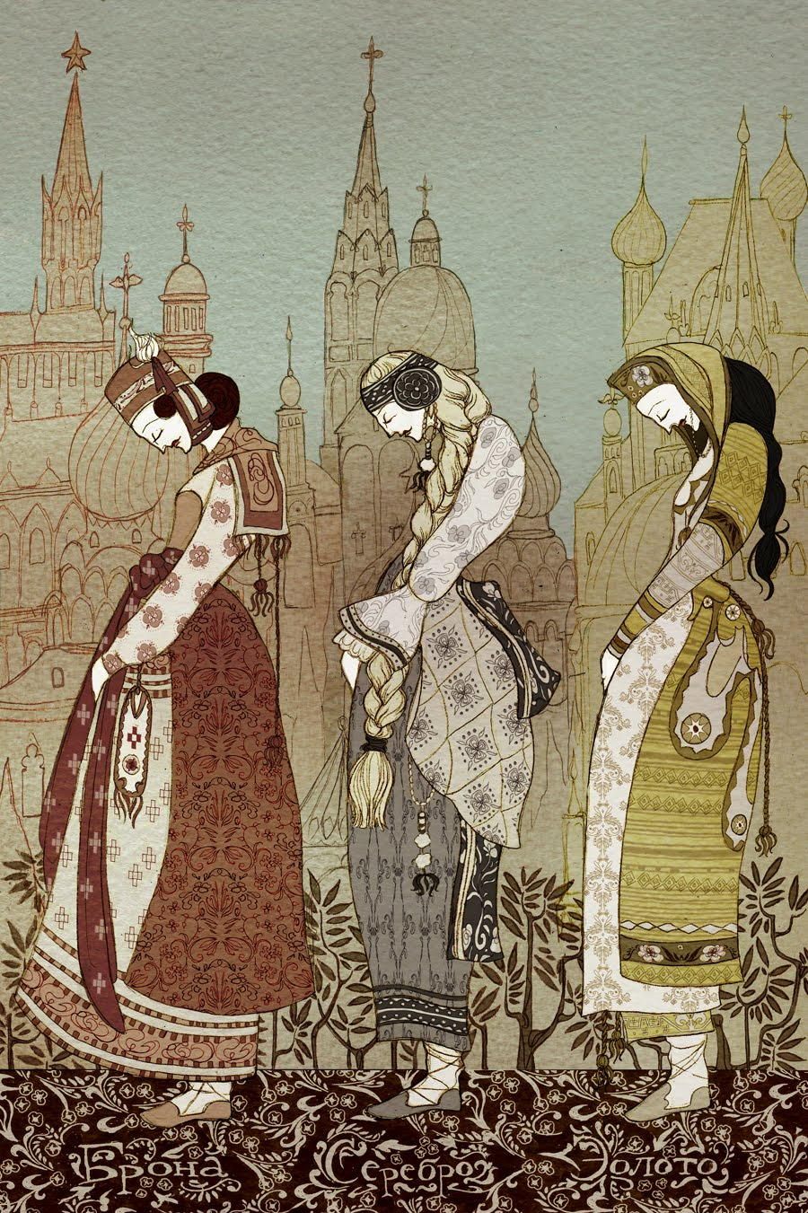 "Kate Baylay. The Three Kingdoms from a collection of Russian Fairy Tales - Ivashko, sit on the thongs; ""I will lower you, then you will come to three kingdoms, and in each of them you will see a maiden""  www.katebaylay.com"