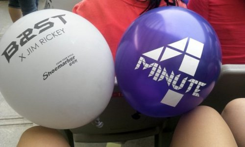 Credits; 내요서방님  Balloons given out to B2UTYs & 4NIAs at 2012 DREAM CONCERT (120512)