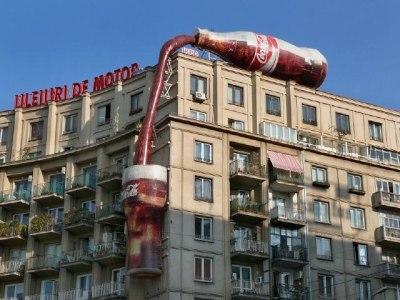 jaymug:  Coca-Cola Ambient Ad in Russia