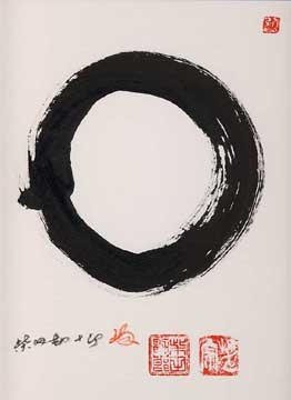 ensō symbolizes a moment when the mind is free to simply let the body/spirit create