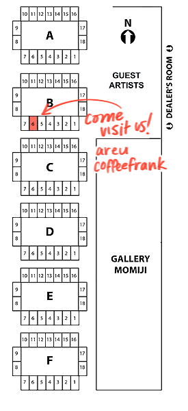 we finally got our locations for anime north (may 25-27)! coffeefrank and i will be at table B06, come visit us!