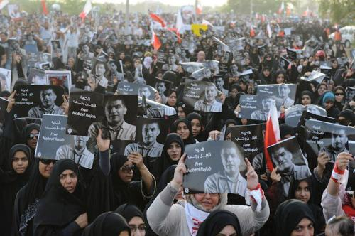 auzubillah:  Bahrain, 11/05/2012.Photo: Bahrain's Protest of Art & Photography | مسيرة البحرين للتصميم و التصوير