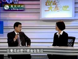 【世纪大讲堂】李玲:中国新医改进展观察和展望