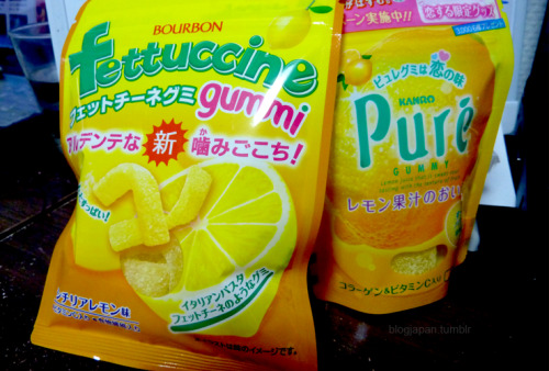 lemon gummy day~