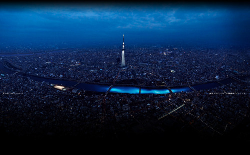 Tokyo Hotaru: Panasonic floats 100,000 LED 'fireflies' down the Sumida River Beginning at 6:30 PM last Sunday night, 100,000 glowing blue orbs were poured into Tokyo's Sumida River as part of the Tokyo Hotaru (firefly) Festival.
