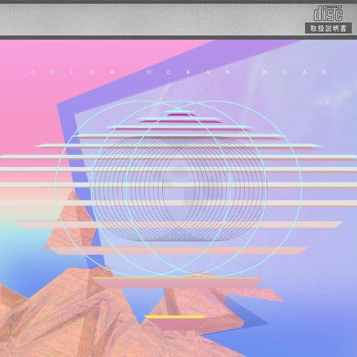 Color Ocean Road by Vektroid