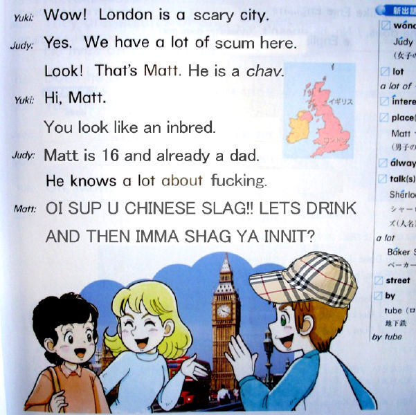 vegay:  derpygrooves:  England, as portrayed by Japanese textbooks.  it sounds about right