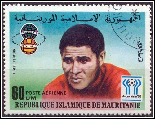 Eusebio - World Cup 1978 - Republique Islamique de Mauritanie More African Football Stamps