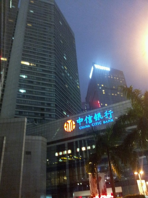 Citic Plaza at Night, Tianhe District, Guangzhou.