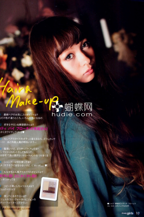 ChokiChoki Girls Vol. 19