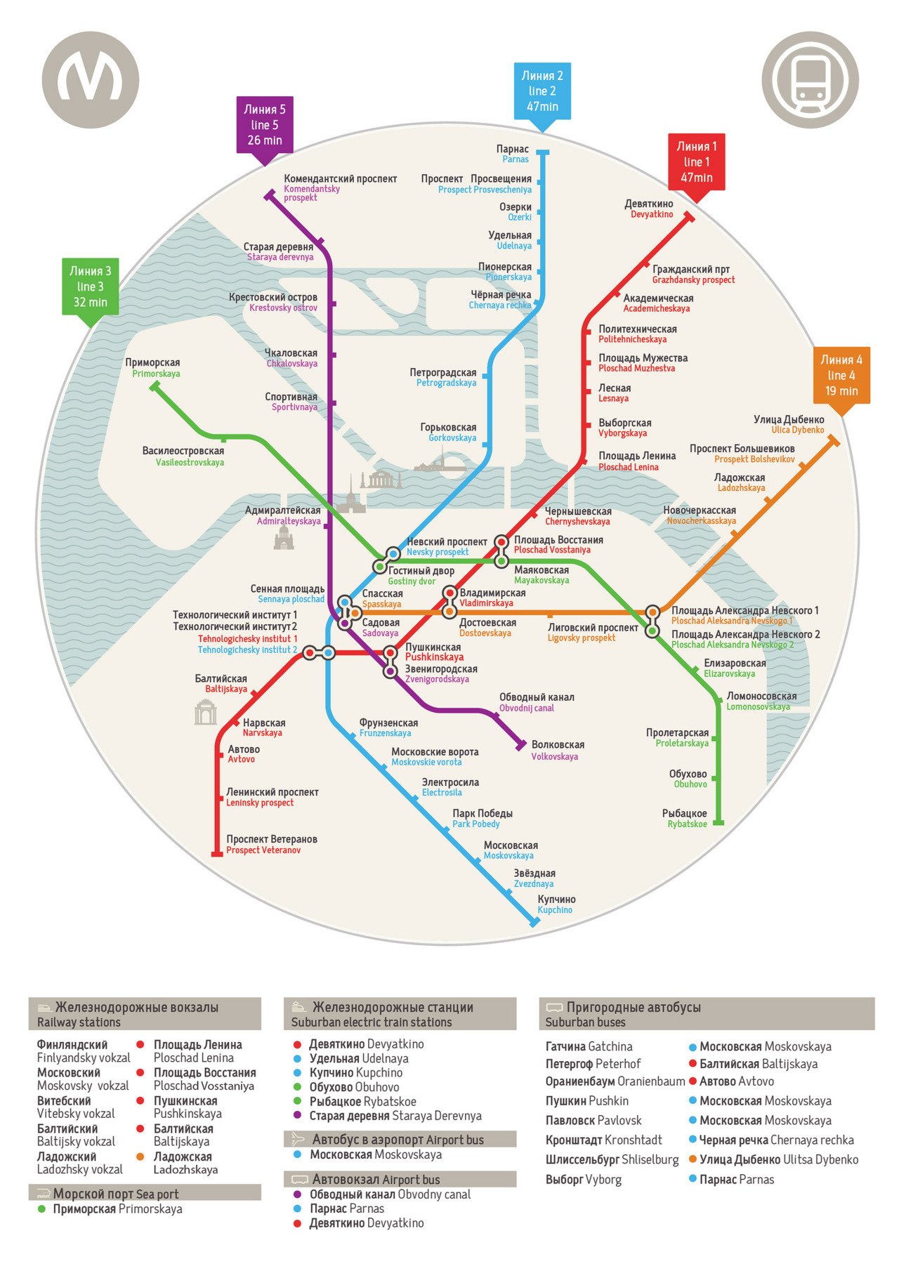 Unofficial Map: St. Petersburg Metro, Russia I came across this map while browsing Flickr last night, and was totally blown away by it. This map of St. Petersburg's Metro system is simply gorgeous and is far, far better than the current official map. Definitely one of my favourite maps of the year so far. Have we been there? No. What we like: So many things! The lovely pattern used for the waterways, the stylish icons for points of interest, the inclusion of the city's bridges as reference points, the clever use of colour to differentiate the Cyrillic station names from their Romanised equivalents, the beautifully abstracted geography, the circle shape of the city limits (and the wonderful negative space it creates around the map)… I could go on and on. What we don't like: The placement of the interchange station markers where Lines 1 and 2, and also 2 and 3, cross could be a little better and more consistent with the other interchange stations. The placement of the station at the 2/3 interchange seems particularly odd, as the coloured dots don't lie directly over the route line they represent. Our rating: Astounding work. Clear, graphically bold, gorgeous, useful. 5 stars!  (Source: k3sotnikova/Flickr)