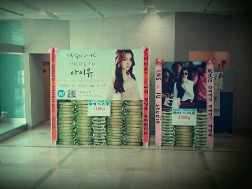 iu-jjang:  Birthday project complete! Check out WeHeartIU's rice donation (on the left), currently on display at LOEN's office