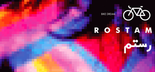 Rostam changed his blog's header. I wish he'll release Bike Dream soon.