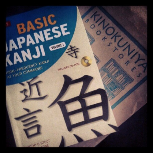 oddly, one of my type of impulse buys… #nihongo #muzikashi (Taken with instagram)