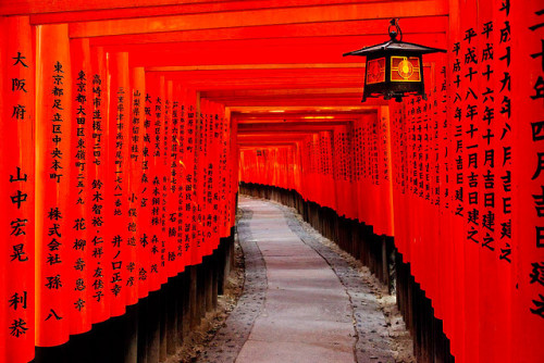 east-to-shanghai:  Fushimi Inari taisha, Kyoto, Japan / Japón by Lost in Japan, by Miguel Michán on Flickr.