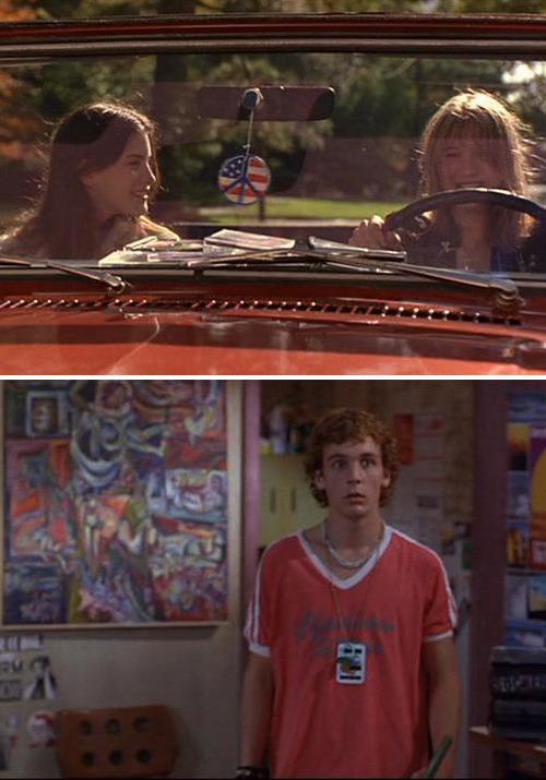 empire records!