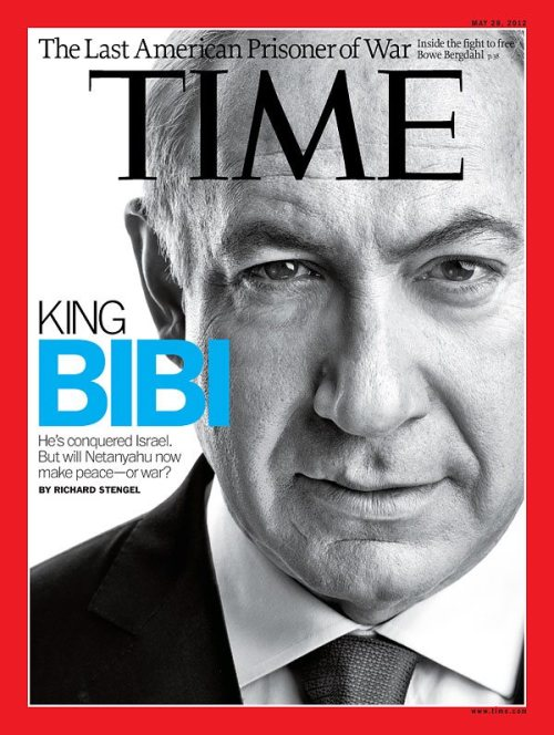 timemagazine:  The latest issue of TIME, featuring our cover story on Israel's prime minister, Bibi Netanyahu, will hit newsstands Friday. Read the article here.(Photograph by Marco Grob for TIME)