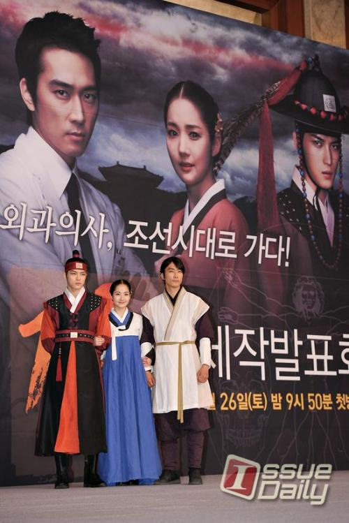 Jaejoong at Dr. Jin's Press Conference [Part 2] [»Part 1«]