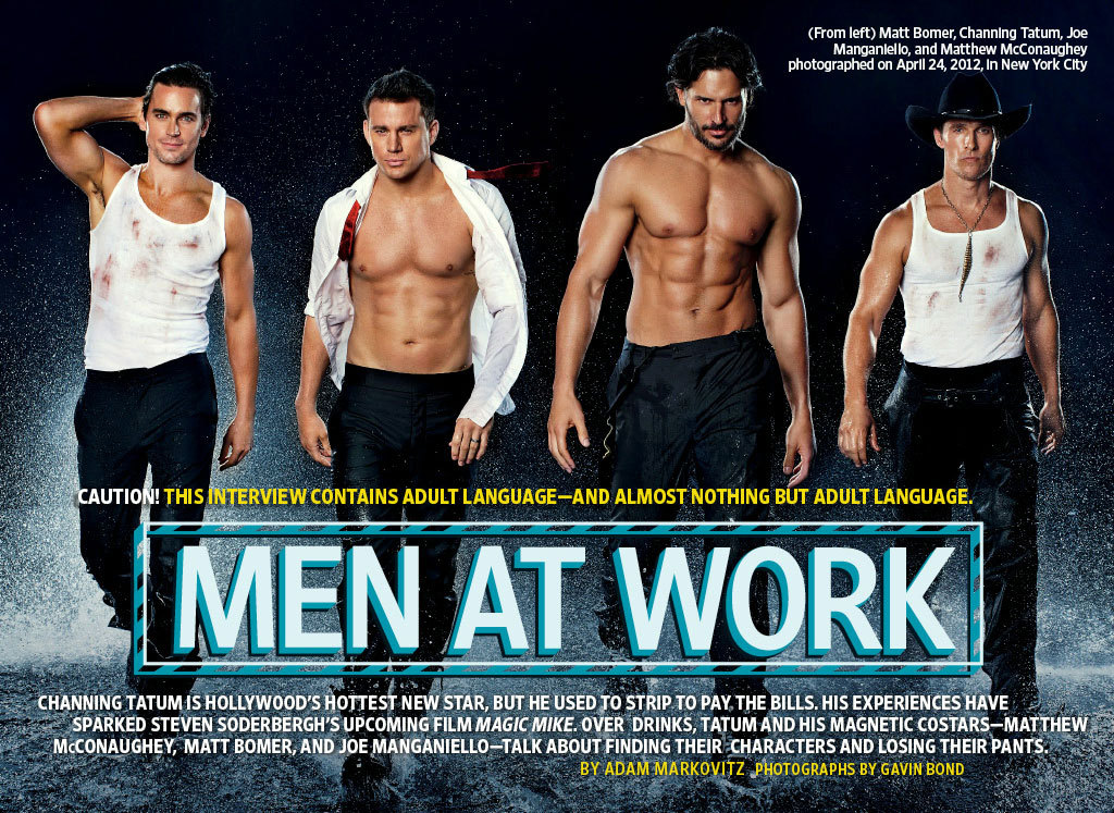 New image from the Magic Mike photoshoot for EW.