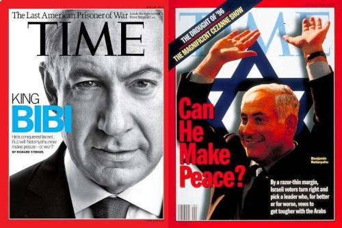 Two TIME magazine covers, asking the same questions—Can #Netanyahu make peace?—16 years apart! We thought that by now they would know the answer @972mag #Israel #Palestine