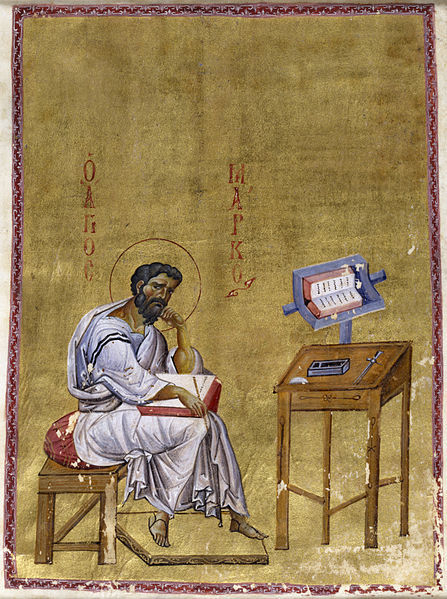 "Evangelist Mark Seated in his Study, anonymous Byzantine Empire This spectacular image is one of 19,000 images released under a Creative Commons license by the Walters Art Museum. ""In Byzantium, the revival of classical forms during the Macedonian Renaissance briefly reinstated naturalism as an aesthetic principle. But the desire to represent things as they are in the natural world soon disappeared. In this illuminated leaf from a gospel lectionary produced in Constantinople in the second quarter of the eleventh century, the Evangelist Mark is depicted sitting at his desk, thinking. The pose replicates that commonly used in Antiquity to represent philosophers. The persistence of the ancient prototype is evident in the style of dress, which is rendered with fluid brushstrokes. Highlights pick up the play of light on the drapery folds, conveying a sense of the body underneath. On the other hand, any illusion of space is subverted by the uniform gold ground behind the Evangelist; the furniture is flattened out with no pretence of foreshortening or perspectival rendering. The supernatural status of the saint is thus reaffirmed by the unreality of his surroundings."""