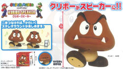 Goomba speakers