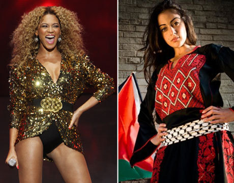 Beyonce vs Shadia Mansour West vs East  Ignorance vs Wisdom