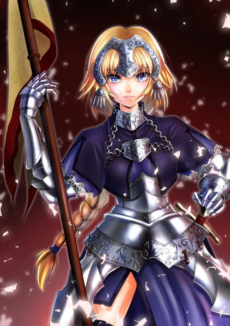 A gorgeous Jeanne d'Arc illustration