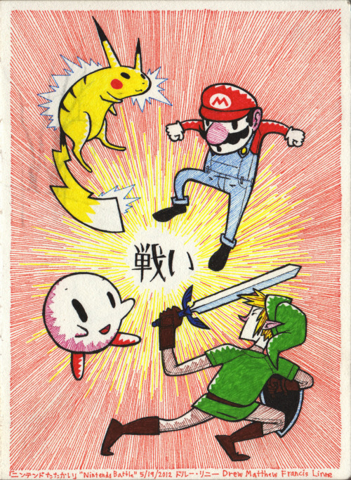 drewlinnedrawslines:  ニンテンドたたかい Nintendo Battle by Drew Linne © May 2012