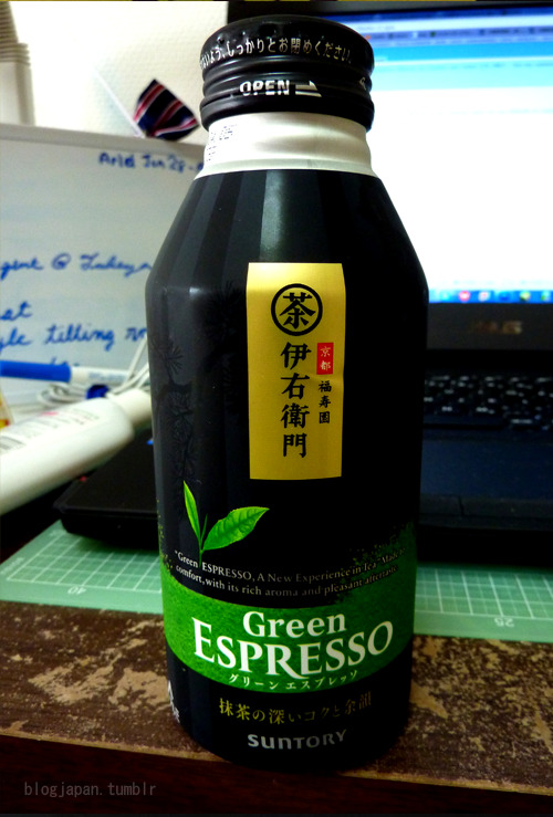 Green tea espresso; actually not as a delicious as it sounds.