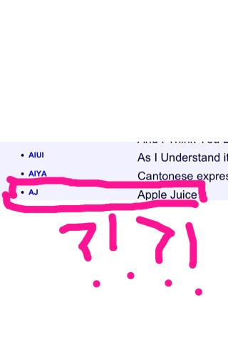pinkishkiss:  Forget about calling him Adult Jockey. He's now Apple Juice.  can i die