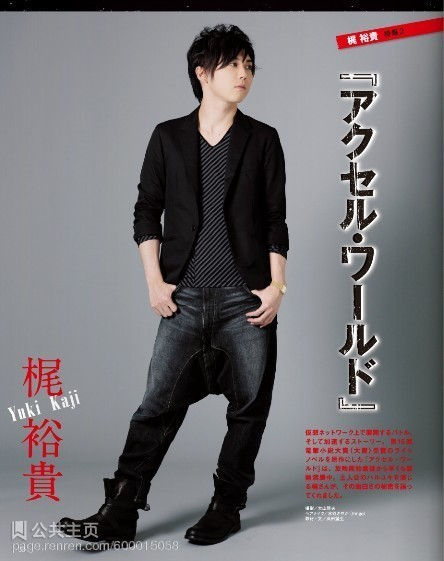 kamiya-sexual:  KAJI IN ALL BLACK? *pukes blood*