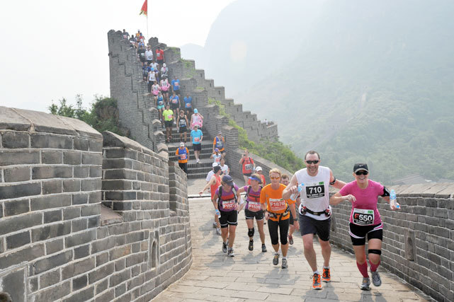 Runners compete in the Great Wall marathon at Huangyaguan (Yellow Cliff Pass) Great Wall of China on Saturday. The annual race attracts more than 1,600 athletes from 49 countries and is regarded as one of the most challenging marathons in the world.  (AFP PHOTOSTR/AFP/GettyImages)