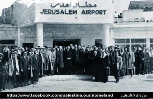 ysalameh:  Jerusalem Airport before the Zionist occupation   It terrifies and saddens me to know that many people consider the ownership of my homeland an illegitimate occupation.