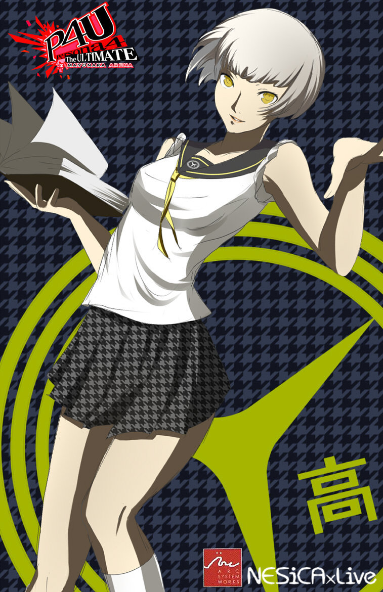 digifreaks:  Persona 4 The Ultimate in Mayonaka This is pretty hilarious, especially the 2nd one.