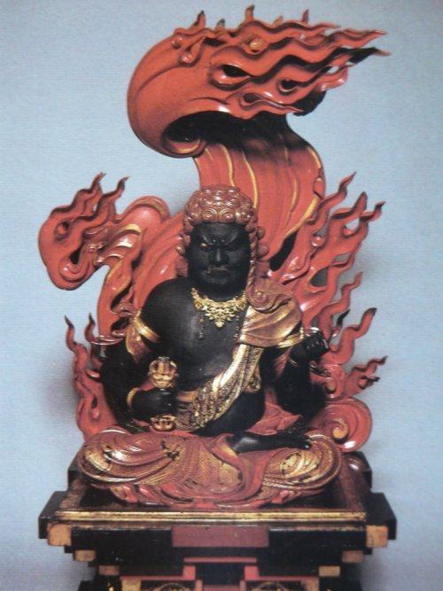 "FUDO MYO — one of the five Wisdom Kings in Japanese mytholog & PATRON OF THE SAMURAI. His name means ""THE IMMOVABLE."""