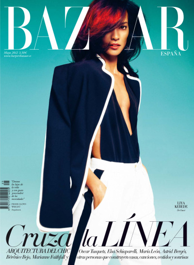 LIYA KEBEDE features on the cover of the may 2012 issue of Harper's Bazaar Spain photographed by Txema Yeste