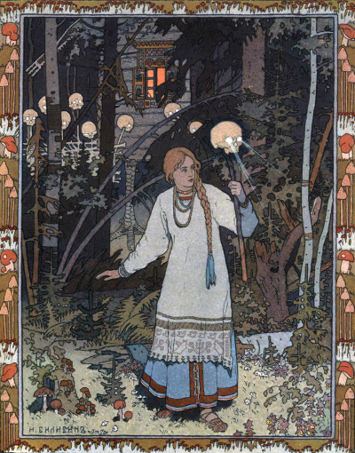 Vasilisa the Beautiful (1899)