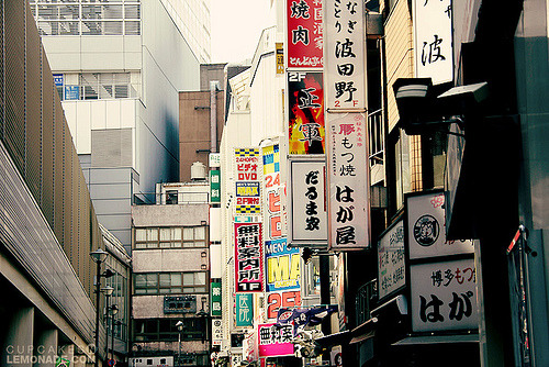 over-ture:  Shibuya Back Streets (by solid_blossom)